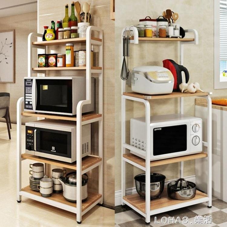 廚房置物架微波爐收納架落地多層烤箱架五層家用廚房用品儲物架子NMS
