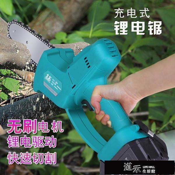 園藝用品 電鋸 SDHL手持無線鋰電伐木電鍊鋸充電式電鋸家用小型電動大功率戶外樹 道禾