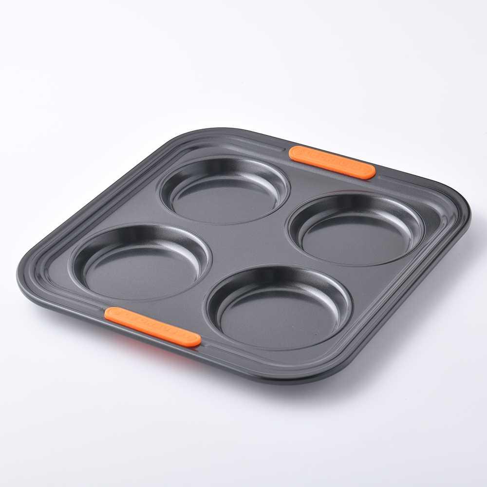 Le Creuset 圓形四格烤盤 烤模 模具