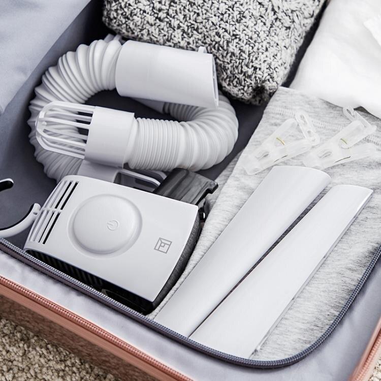 乾衣機 便攜式烘干衣架干衣機器小型迷你旅行折疊烘干機干鞋器 夏