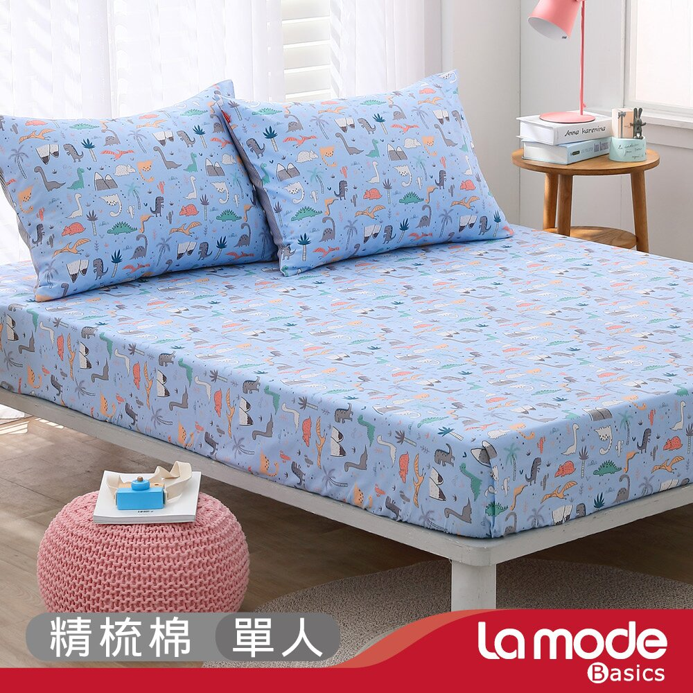 【La Mode寢飾】威龍國度100%精梳棉床包枕套組(單人)