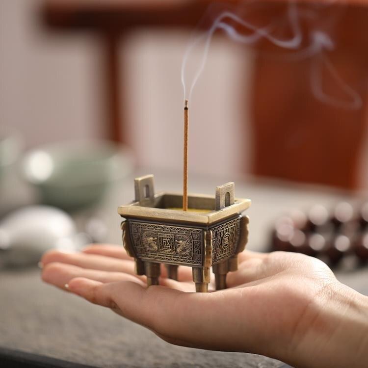 迷你鼎香爐家用室內香薰爐茶道擺件小線香檀香立式香插香座禪意