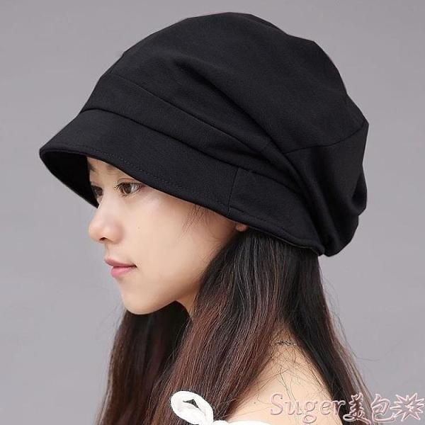 頭巾帽 帽子女韓版潮秋天大頭圍顯臉小盆帽八角堆堆帽日系漁夫光頭月子帽 suger