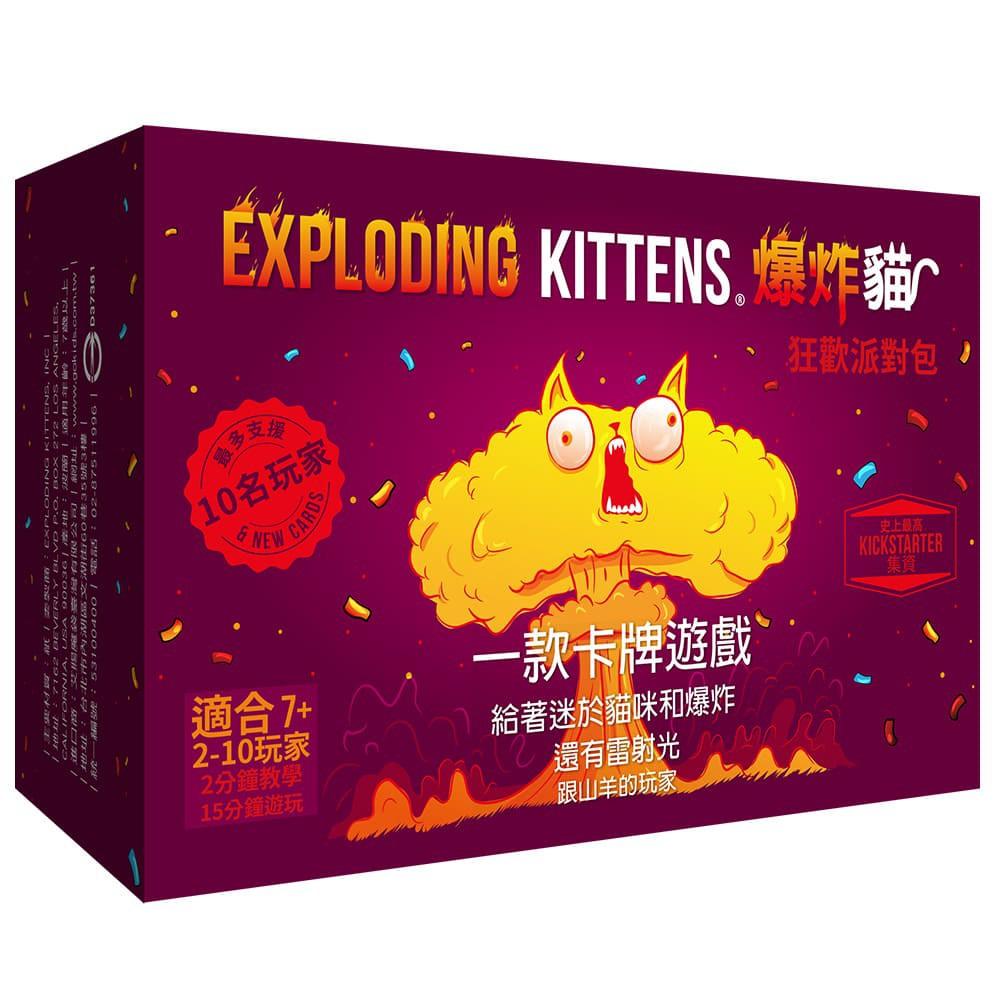《Gokids》爆炸貓狂歡派對包 Exploding Kittens PARTY PACK【桌弄正版桌遊】