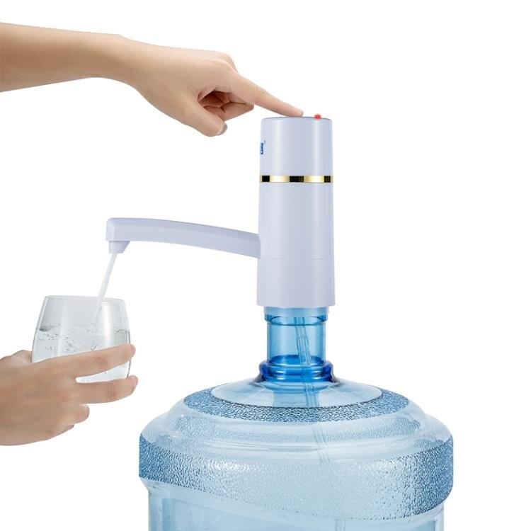 抽水器 桶裝水抽水器礦泉飲水機家用電動純凈水桶壓水器自動上水器吸
