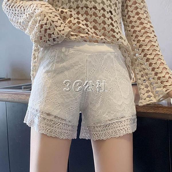 打底褲 居家可外穿安全褲女防走光寬鬆打底褲短褲蕾絲夏季白色薄款不卷邊 快速出貨