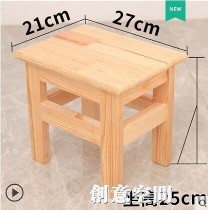 實木椅小木凳板凳家用大人結實兒童小方凳子靠背矮凳多功能木頭凳NMS