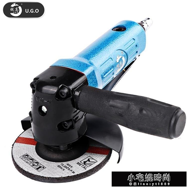 銳高4寸多功能磨光機工業級拋光打磨切割砂輪角磨機氣動工具100mm 小宅妮