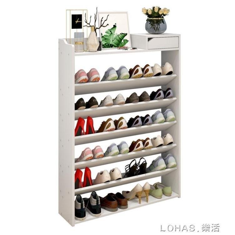 多層門口小號鞋架特價經濟型家用家里人簡易宿舍女大容量鞋櫃收納nms