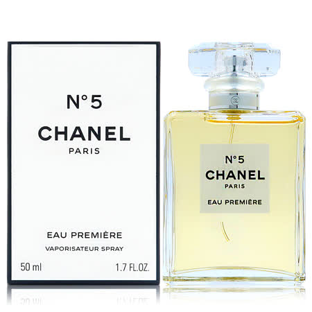CHANEL 香奈兒 N°5 五號 EAU PREMIERE 低調奢華淡香精 50ml (法國進口)