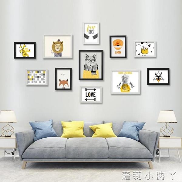 簡約11框創意客廳可免打孔照片墻裝飾臥室相片墻相框墻背景掛墻 NMS蘿莉新品