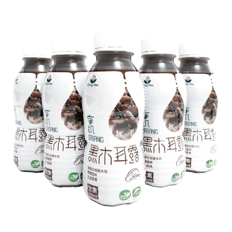 【雙認證】誠漢有機黑木耳露350ml/瓶 24瓶/箱
