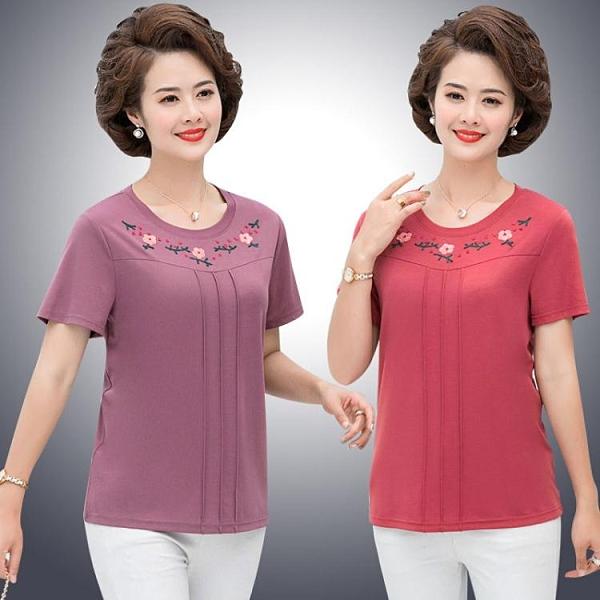 夏新款中老年媽媽夏裝短袖T恤繡花修身上衣大碼寬鬆 快速出貨