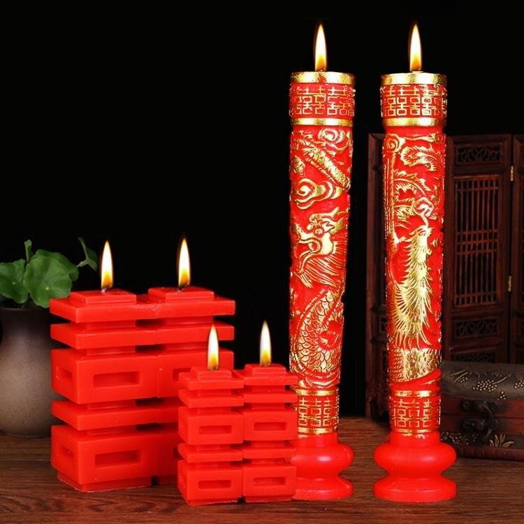 結婚慶用品婚禮喜字喜蠟燭一對婚房婚禮無煙紅喜燭洞房龍鳳燭花燭