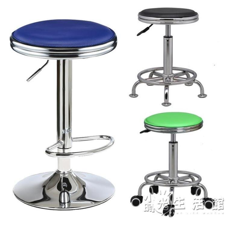 小圓凳旋轉吧台椅現代簡約前台椅美容凳升降大工椅實驗室工作凳子