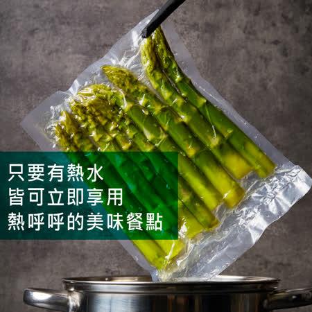 【熱一下】解凍即食料理包★藜麥毛豆★100g/份 真空滅菌包裝 ★40包入★