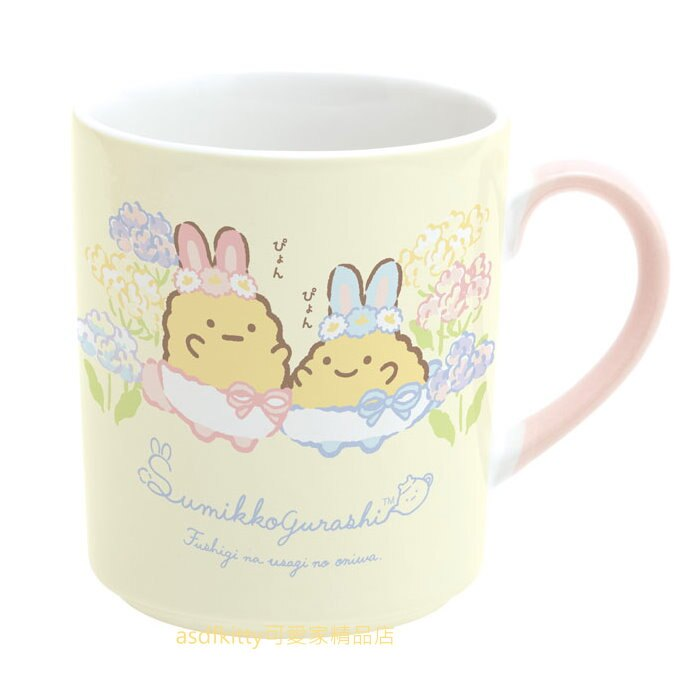 asdfkitty*日本製-可微波-san-x 角落生物神秘兔子黃色陶瓷馬克杯