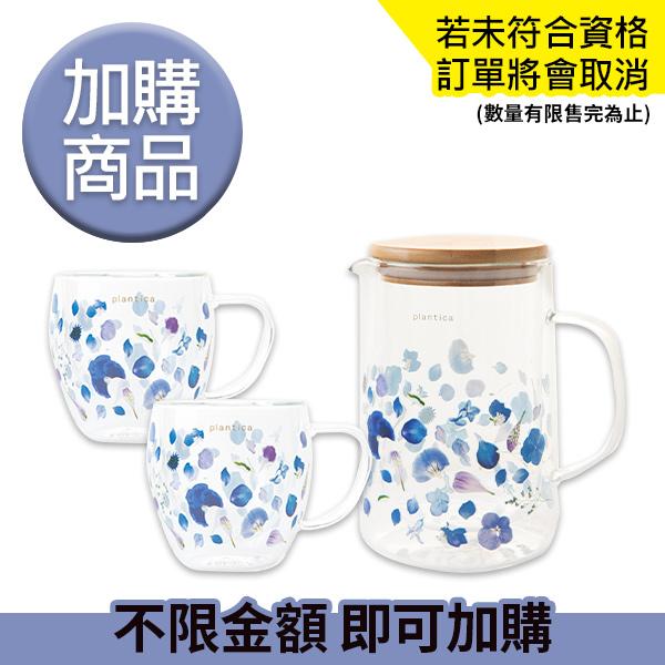 plantica花樣雙層玻璃杯壺組(04/14開賣)【康是美】