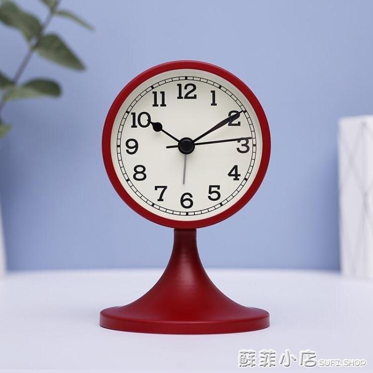 鬧鐘 靜音學生鬧鐘學生用簡約北歐風格小創意個性懶人床頭金屬時鐘表