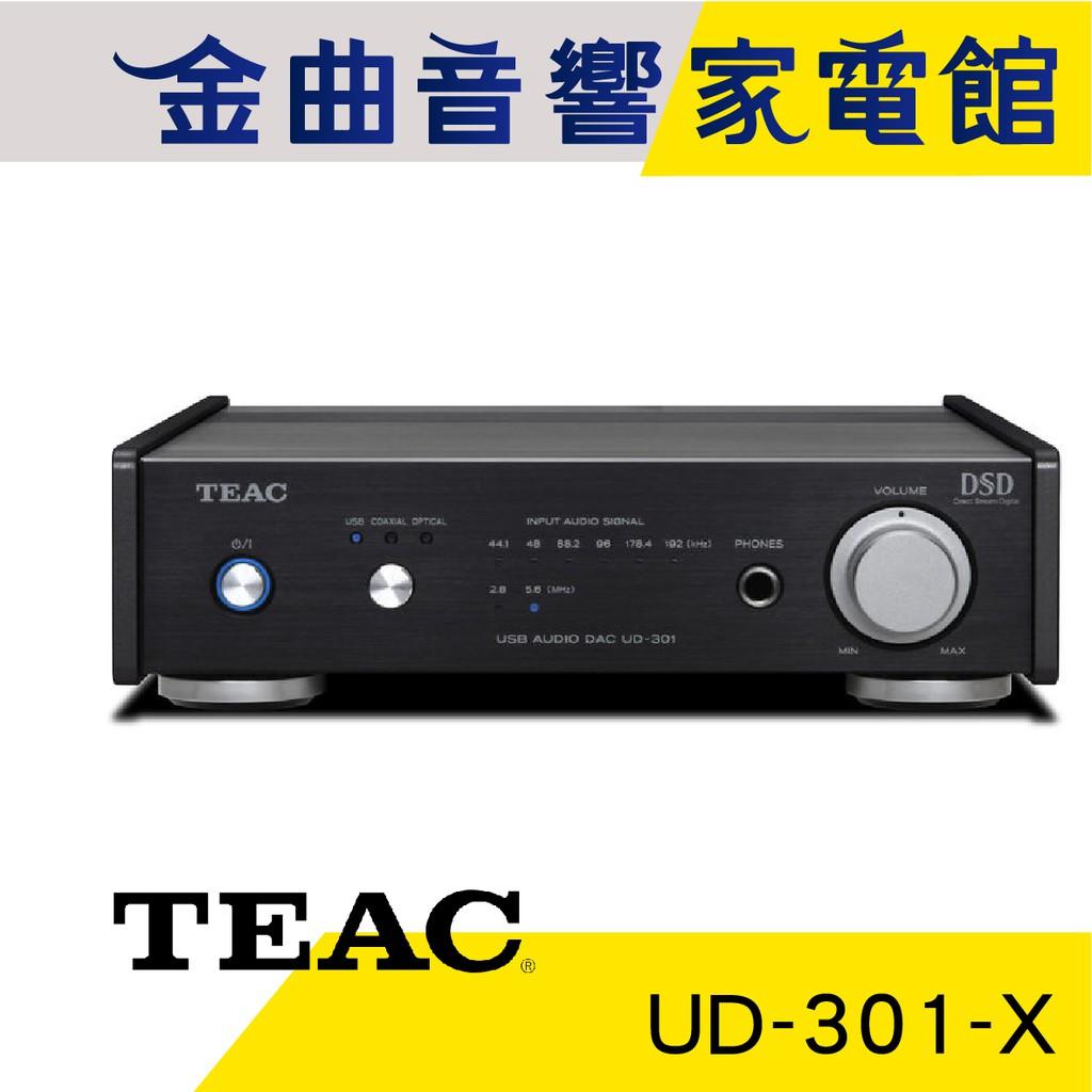TEAC UD-301-X USB DAC 耳擴 UD-301X 擴大機 UD-301 | 金曲音響