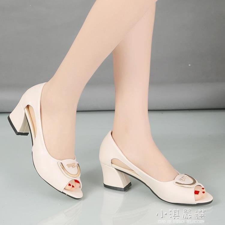 粗跟涼鞋女2021夏季新款工作鞋韓版百搭女士媽媽鞋時尚魚嘴高跟鞋 摩登生活