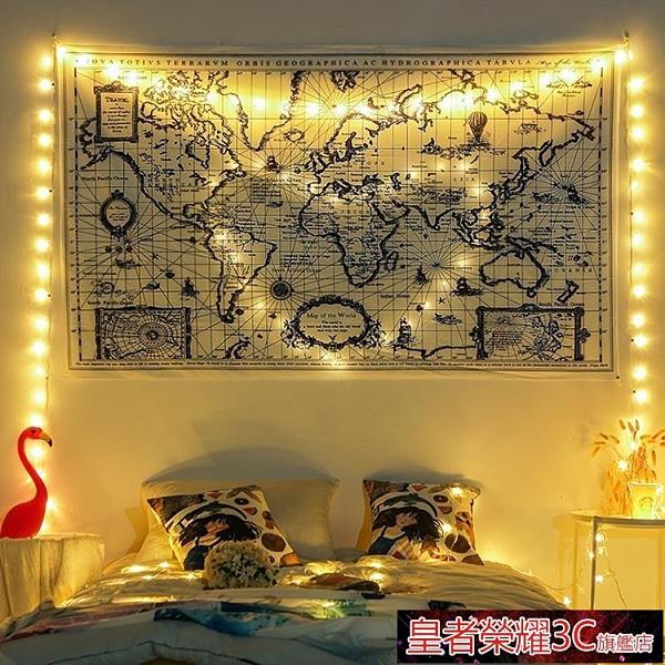 掛布 地圖系列歐美掛布黑白彩色世界地圖墻面裝飾背景臥室書房掛毯