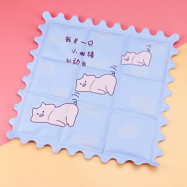 坐墊凝膠床墊制冷涼席單雙人寵物夏降溫神器學生宿舍冰水床墊 橙子精品