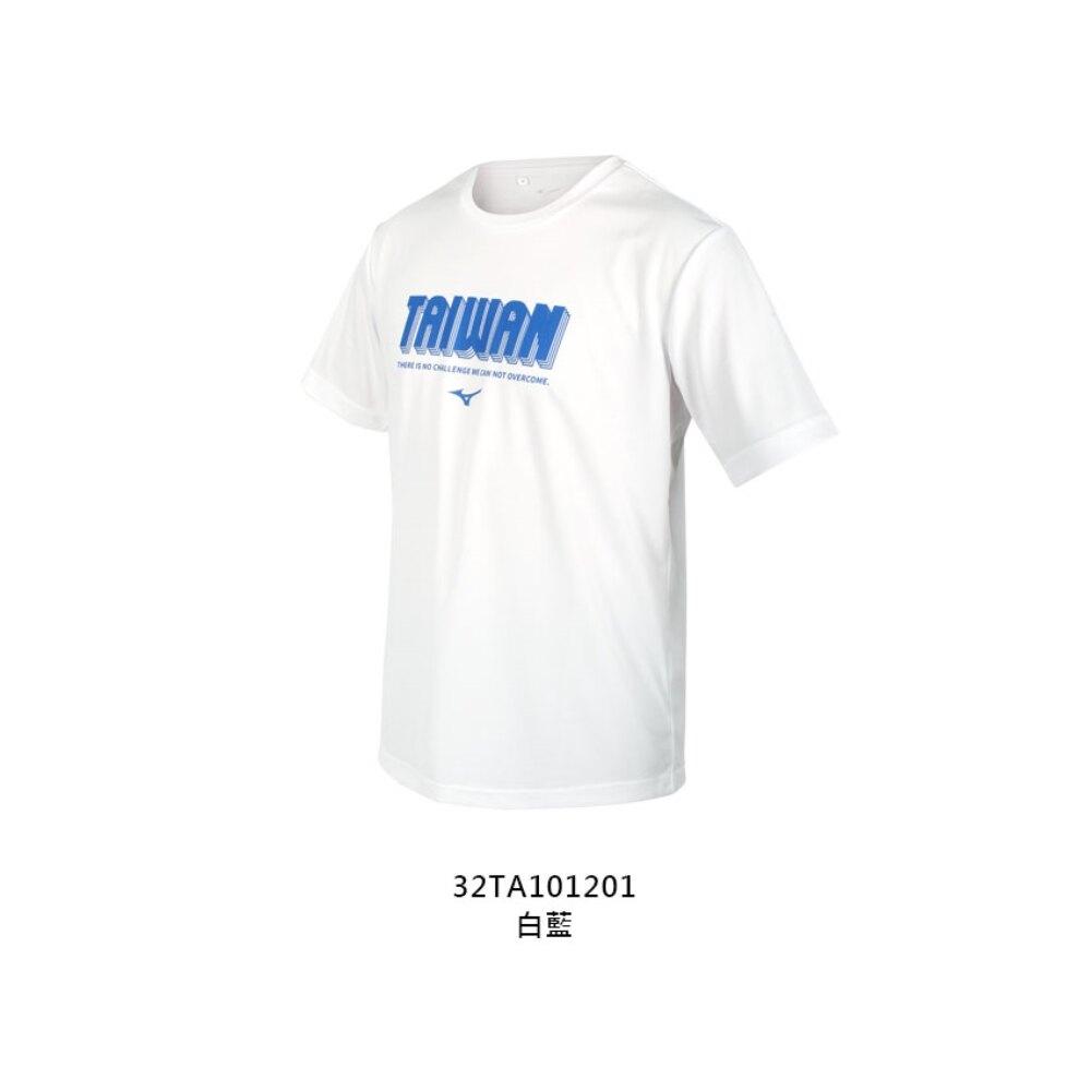 MIZUNO 男短袖T恤(免運 台灣製 吸濕排汗 慢跑 路跑 上衣 運動 美津濃「32TA101201」≡排汗專家≡