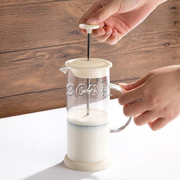 奶泡機打泡機奶泡家用手動打奶泡器奶泡壺咖啡牛奶手打玻璃奶泡杯打泡器 快速出貨