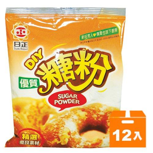 日正 優質 糖粉 250g (12入)/箱