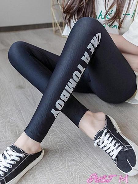 彈力褲冰絲打底褲女外穿薄款春夏季2021年彈力大碼超薄緊身七分九分褲 JUST M