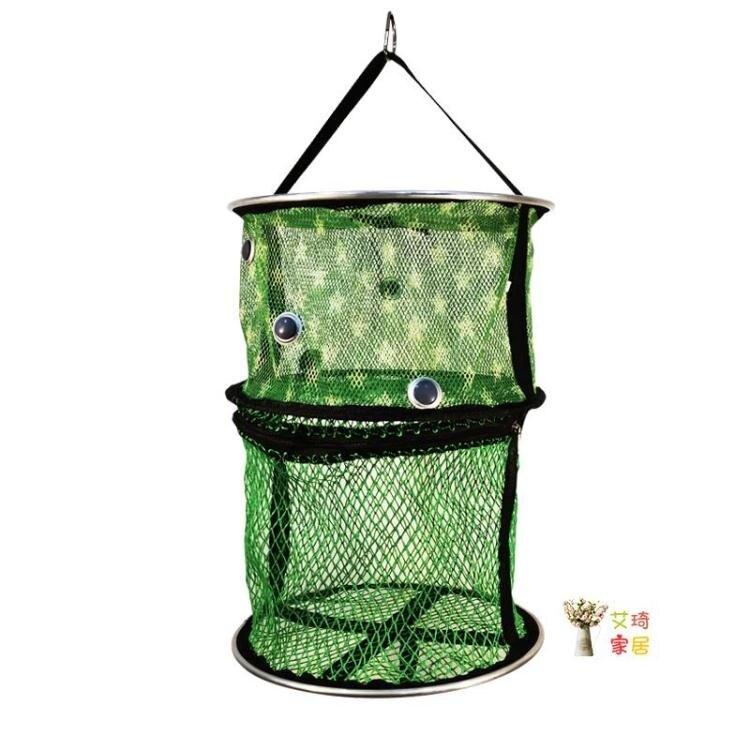 捕魚籠 活餌打窩器雙層糠餅兩用耐磨投餌器蝦籠泥鰍投料漁網 流行花園