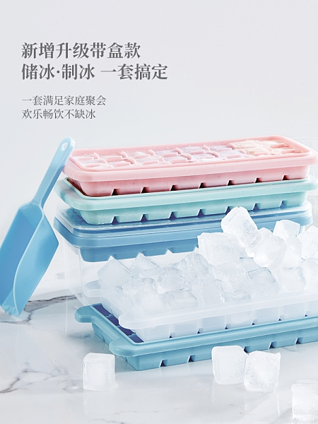 硅膠冰格製冰盒製冰容器輔食做冰球神器家用小型速凍器冰箱凍冰塊模具