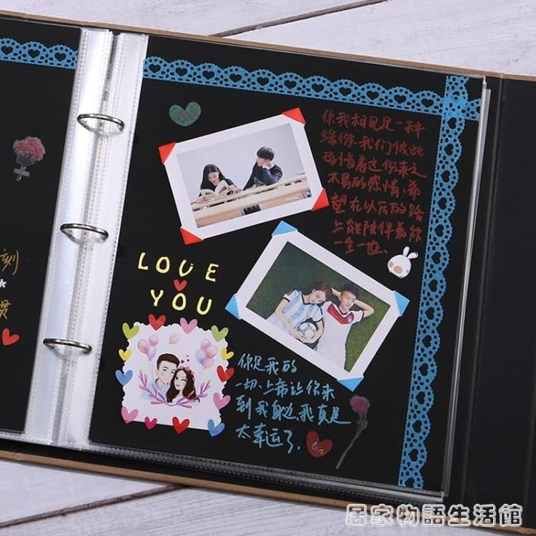 密碼鎖DIY手工相冊影集本黏貼式情侶記錄戀愛創意紀念冊自制禮物