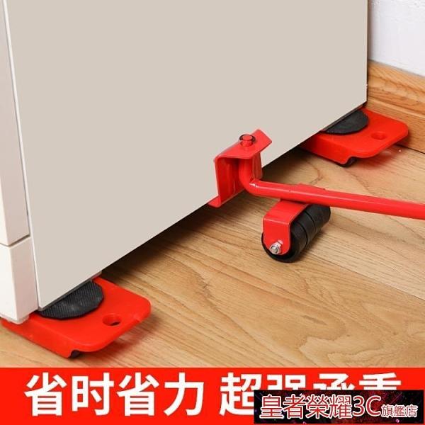 搬家工具 搬家神器搬重物搬運工具行動輔助器多功能家用家具挪移床移位省力YTL