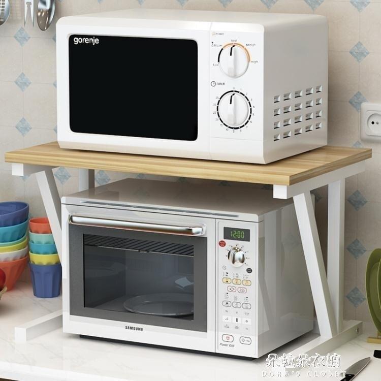 居家用品 微波爐置物架 雙層家用廚房置物架子2層收納架不銹鋼多層落地架子 免運