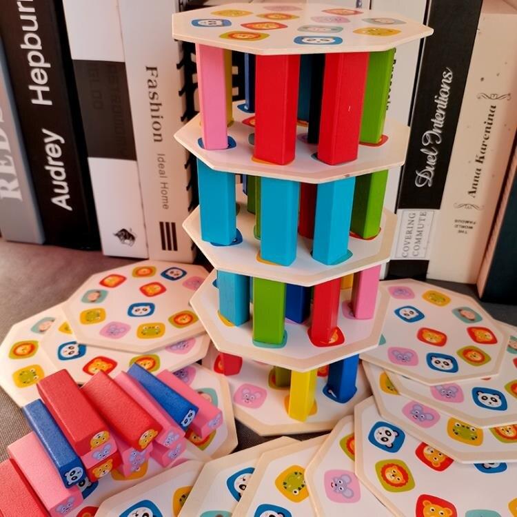三合一兒童堆塔層層疊疊高桌游益智玩具木制創意54粒疊疊樂積木