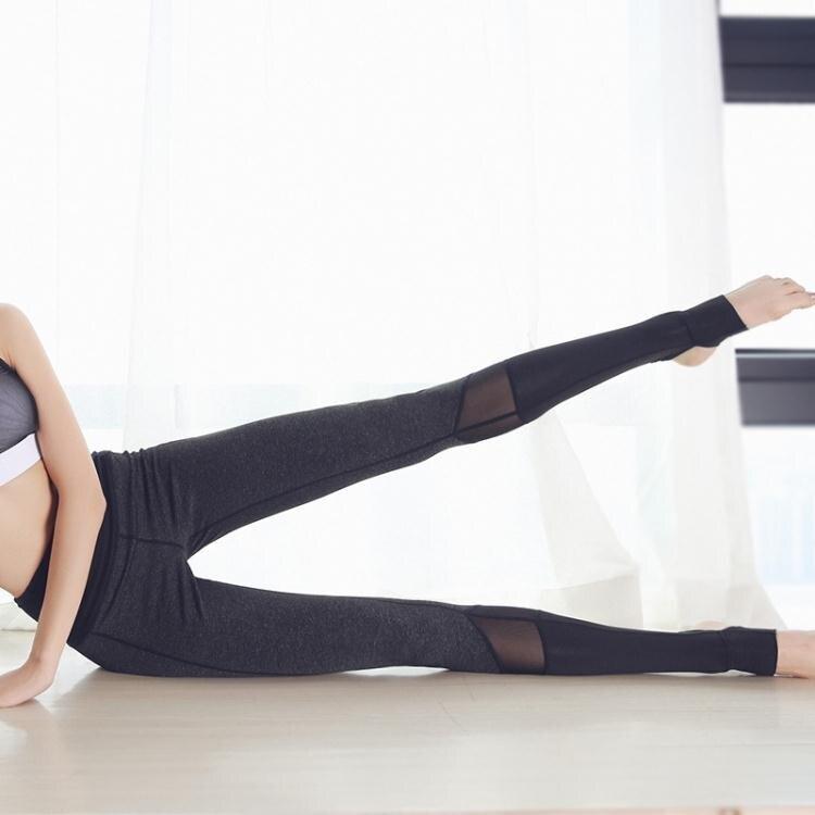 秋冬新款踩腳瑜伽長褲女高彈性速干緊身運動褲跑步訓練高腰打底褲