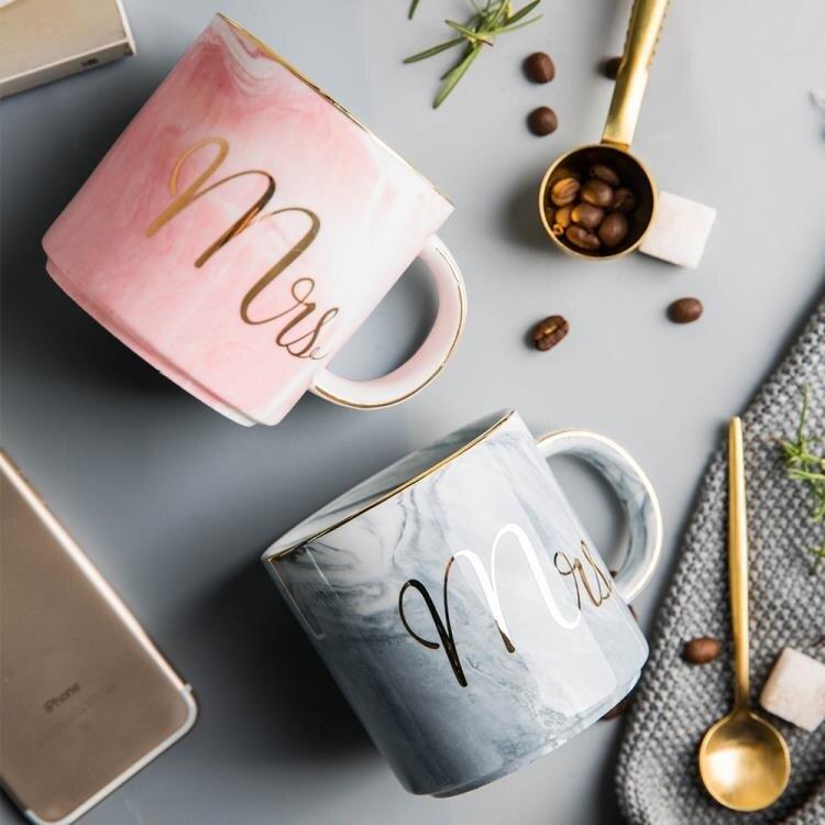 摩登主婦馬克杯大理石紋陶瓷咖啡杯辦公室水杯情侶早餐杯子帶蓋