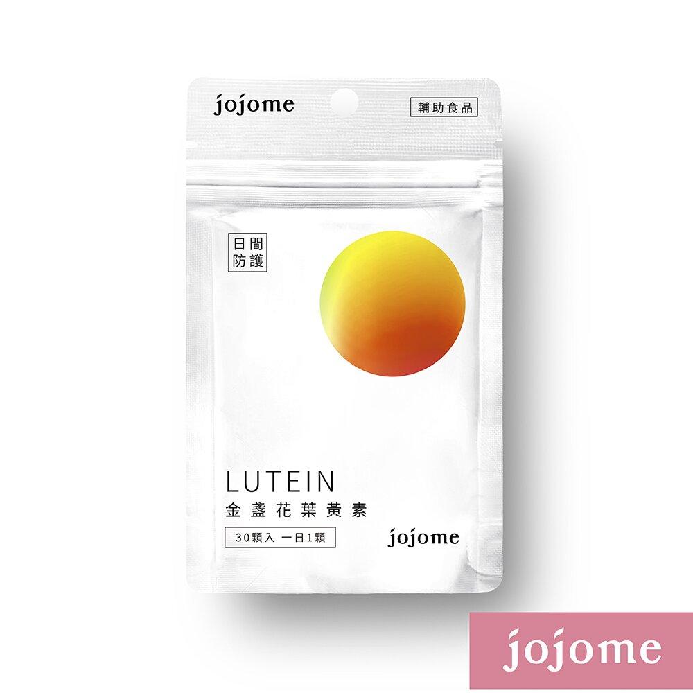 jojome 金盞花葉黃素(30顆/包)