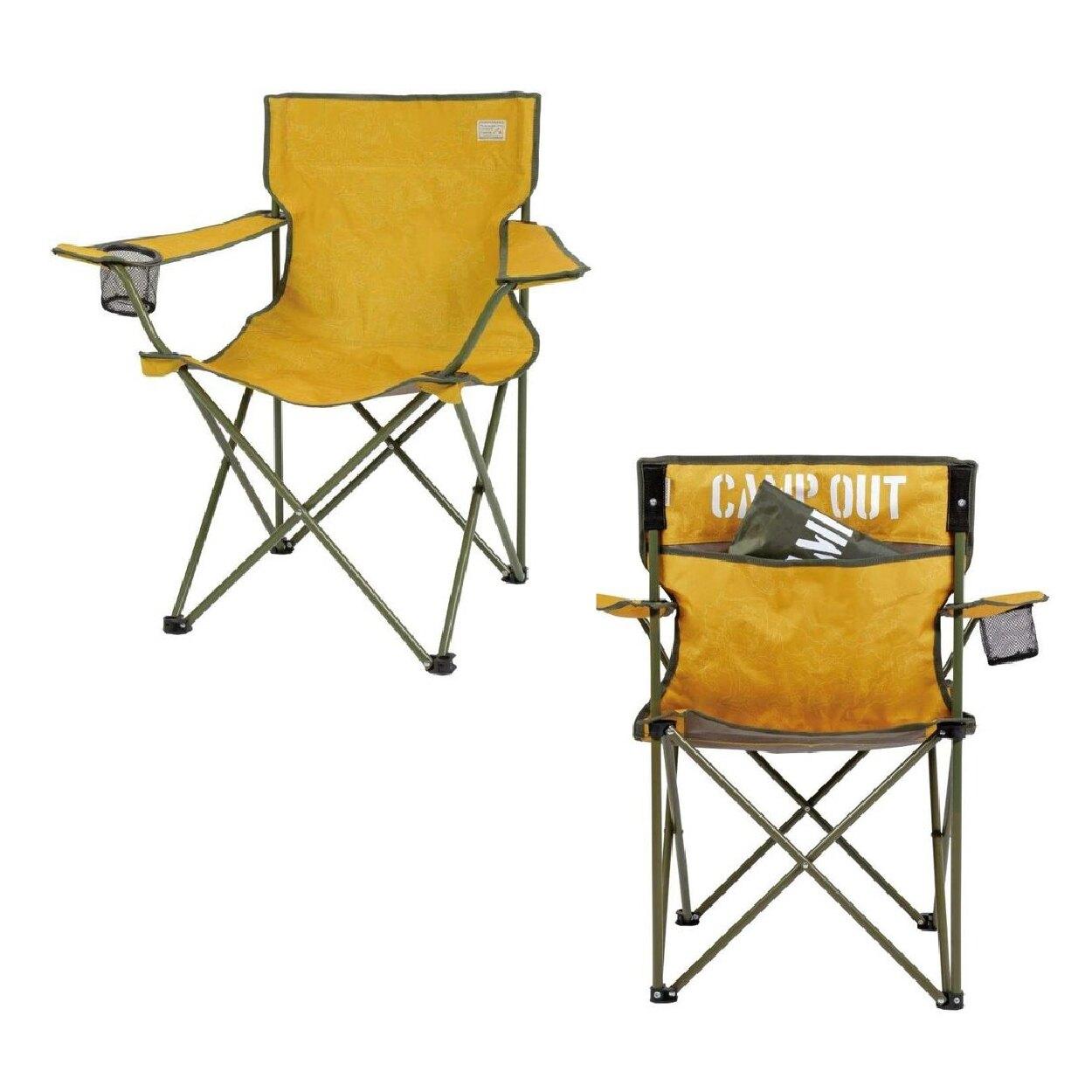 【日本鹿牌】鹿牌 等高線休閒椅 UC-1805 露營椅 休閒椅 摺疊椅 便攜椅 單人 釣魚 居家 露營 野餐 悠遊戶外