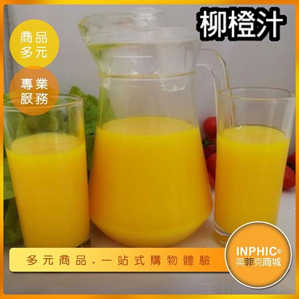 INPHIC-柳橙汁模型  柳橙汁 蔬果汁-IMFL011104B