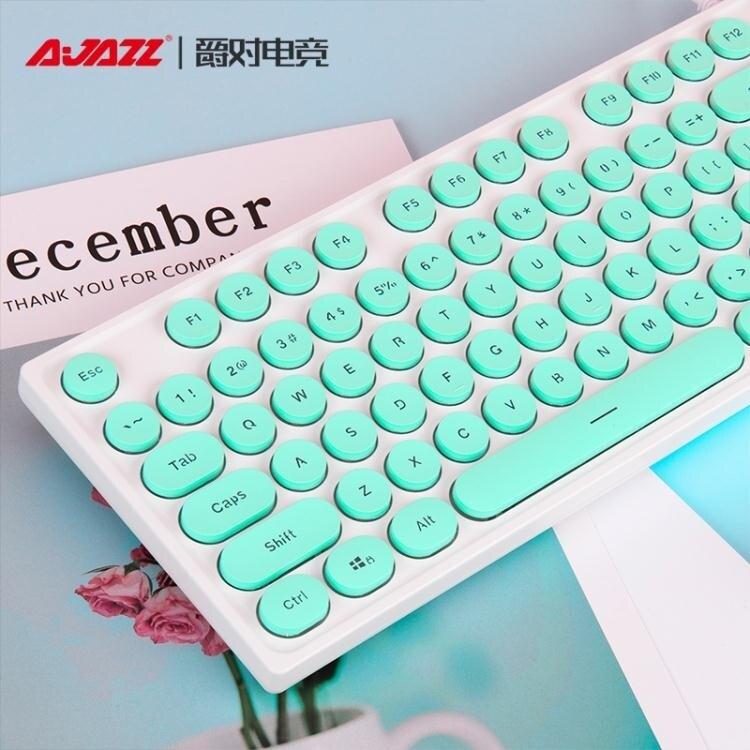 黑爵AK325真機械手感復古朋克鍵盤背光游戲電腦臺式有線   時尚學院