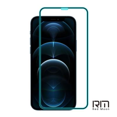 RedMoon APPLE iPhone 12 / 12 Pro 6.1吋 9H高鋁玻璃保貼 螢幕貼 20D保貼