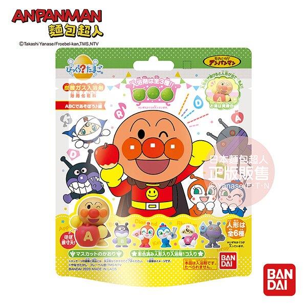Weicker 唯可 日本Bandai-麵包超人ABC遊戲篇入浴球【悅兒園婦幼生活館】【母親節推薦】