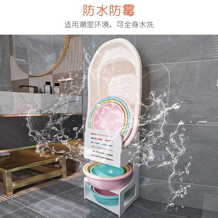 衛生間置物架盆子浴室臉盆廁所收納架放盆架落地臉盆架免打孔收納NMS