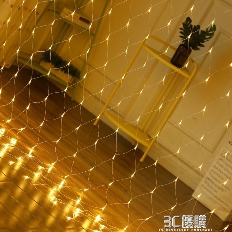 LED網掛燈彩掛燈閃掛燈串掛燈 網狀滿天星星聖誕節日裝飾戶外漁網掛燈 3C