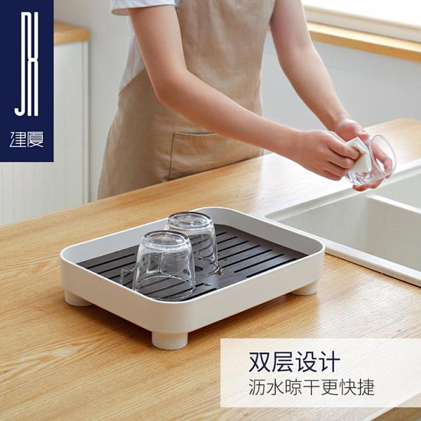 茶盤茶杯茶具托盤瀝水干泡盤現代小型儲水塑料茶托盤茶海