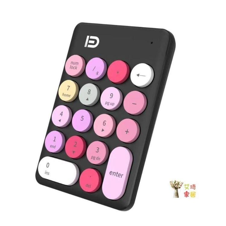 數字小鍵盤 無線數字小鍵盤財務會計收銀筆記本電腦外接迷你USB鍵鼠套裝 流行花園