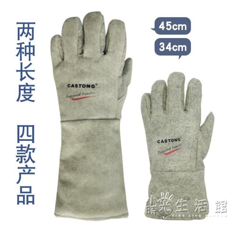 卡司頓耐高溫手套500度烘焙烤箱加厚隔熱手套防火工業防燙手套